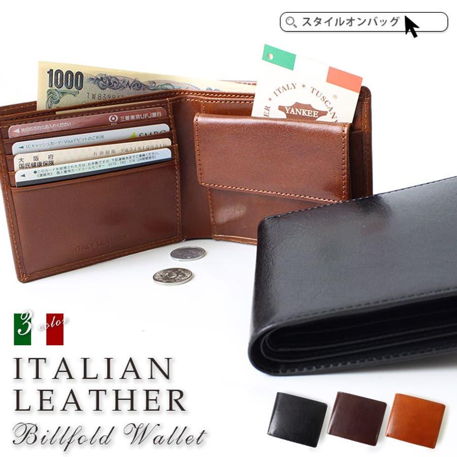 5a6823e92439 財布 二つ折り財布 メンズ レディース 革 シンプル イタリアン レザー 二 ...
