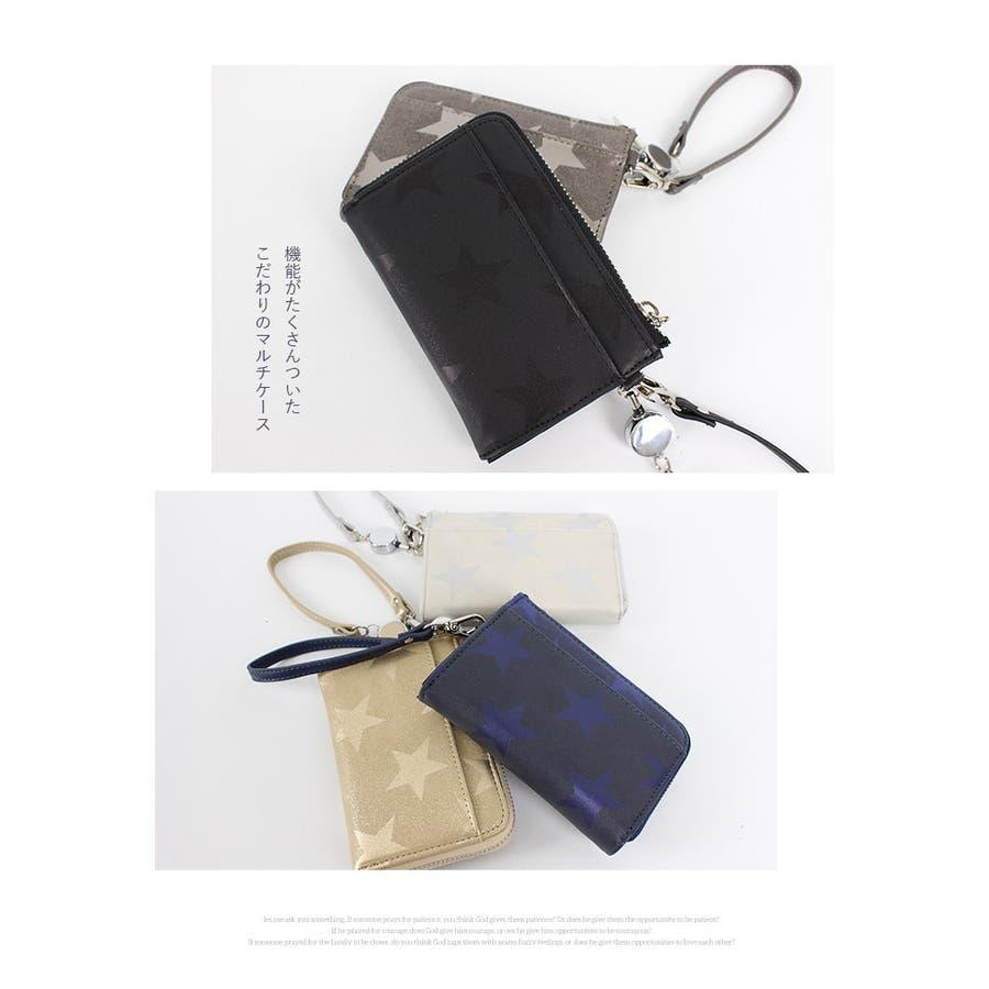 パスケース レディース 星柄 スター 小銭入れ コインケース カードケース L字ファスナー キーリング付き キーケース 多収納多機能定期入れ ICカード入れ 使いやすい 小物 大人 カード 収納 かわいい おしゃれ スタイルオンバック 3