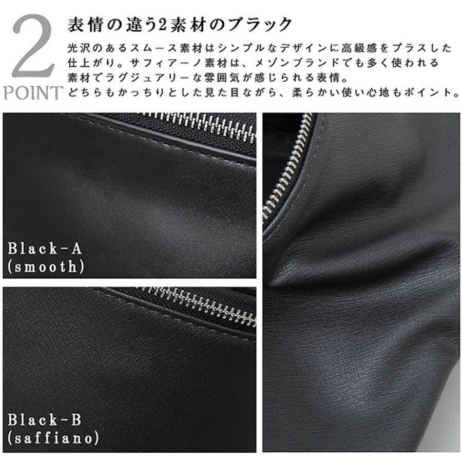 ウエストポーチ ボディバッグ ショルダーバッグ ウエストバッグ ヒップバッグ 合皮 PUレザー 鞄 かばん 小物 メンズ ブラックAブラックB 夏先行 7