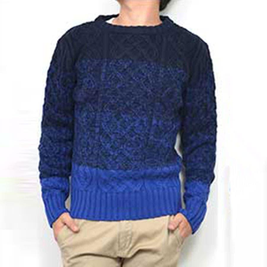 お洒落だよね、これ。 メンズファッション通販ニット セーター メンズ クルーネック フィッシャーマン ケーブル編み メンズファッション メンズ 夏 戯作