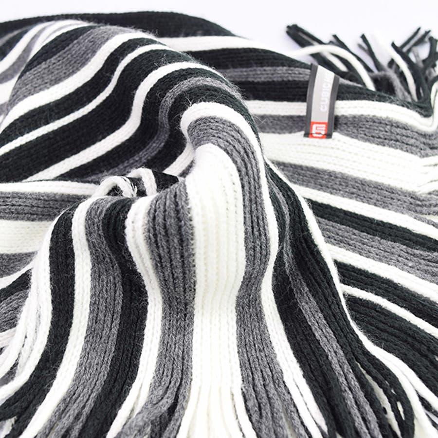 マフラー ストライプ柄 アクリル起毛 マルチカラー マルチストライプ フリンジ 小物 メンズ ブラック ワイン 冬先行 7