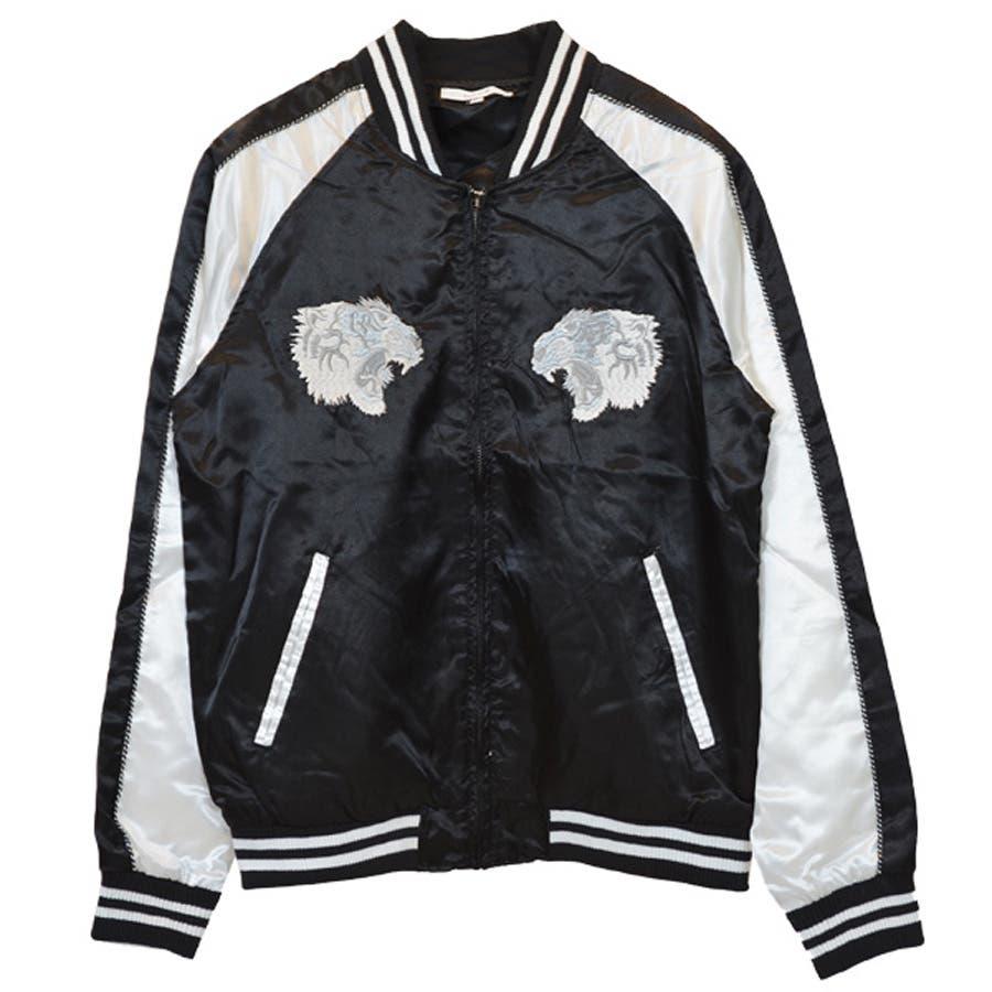 画像通りでめっちゃ良かった! スカジャン ジャケット ジャンパー ブルゾン サテン 刺繍 トラ アニマル メンズ ブラック ブルー 節理