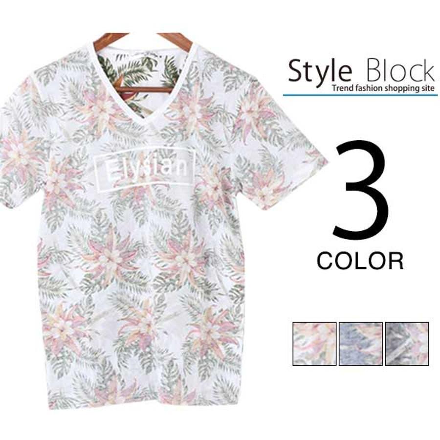 この値段なら満足 Tシャツ カットソー 半袖 ロゴ プリント ボタニカル Vネック メンズ ホワイト ホワイト ネイビー メンズ トップス 秋冬 抜粋