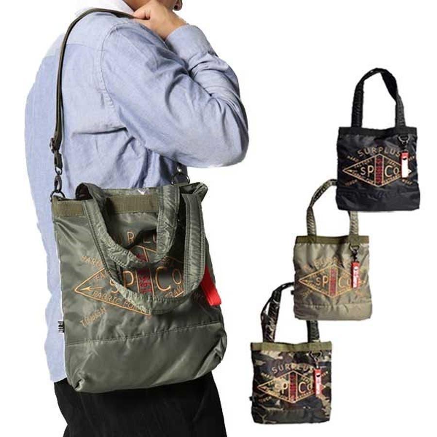 トートバッグ ミニショルダー 2way ミリタリー 刺繍 アメカジ バッグ 鞄 小物 メンズ カーキ ブラック カモフラ 春先行 1
