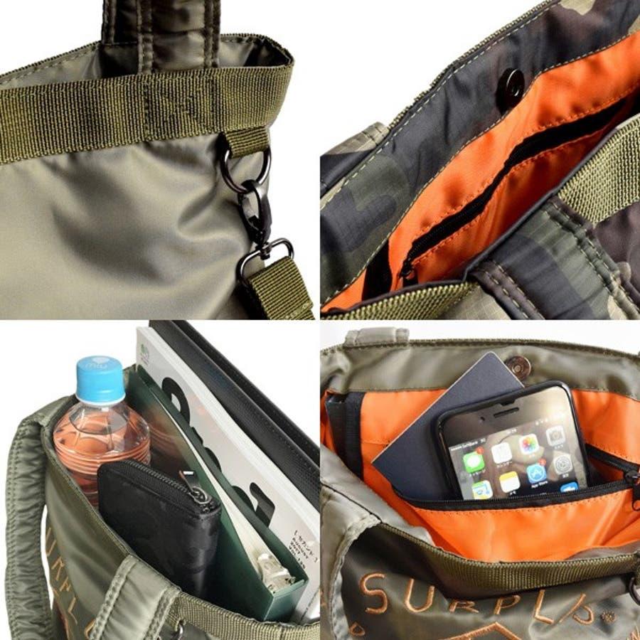 トートバッグ ミニショルダー 2way ミリタリー 刺繍 アメカジ バッグ 鞄 小物 メンズ カーキ ブラック カモフラ 春先行 3
