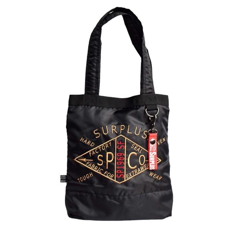 トートバッグ ミニショルダー 2way ミリタリー 刺繍 アメカジ バッグ 鞄 小物 メンズ カーキ ブラック カモフラ 春先行 4