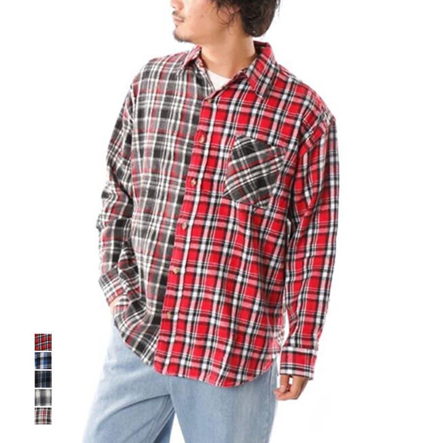 シャツ カジュアルシャツ 長袖 チェック柄 ビエラチェック レギュラーカラー ネルシャツ 起毛 ビッグサイズ オーバーシルエットトップス メンズ グレー レッド ブルー ネイビー 冬先行 1