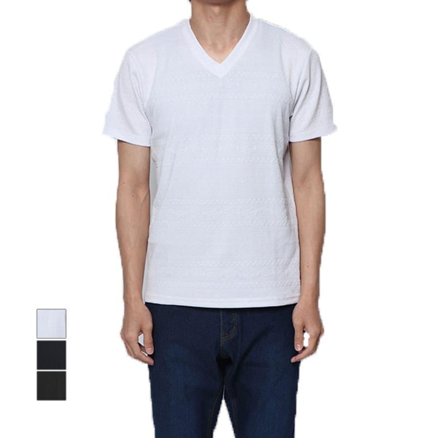 Tシャツ カットソー 半袖 Vネック 半袖Tシャツ オルテガ柄 ジャガード トップス ブラック ネイビー ホワイト 夏先行 1