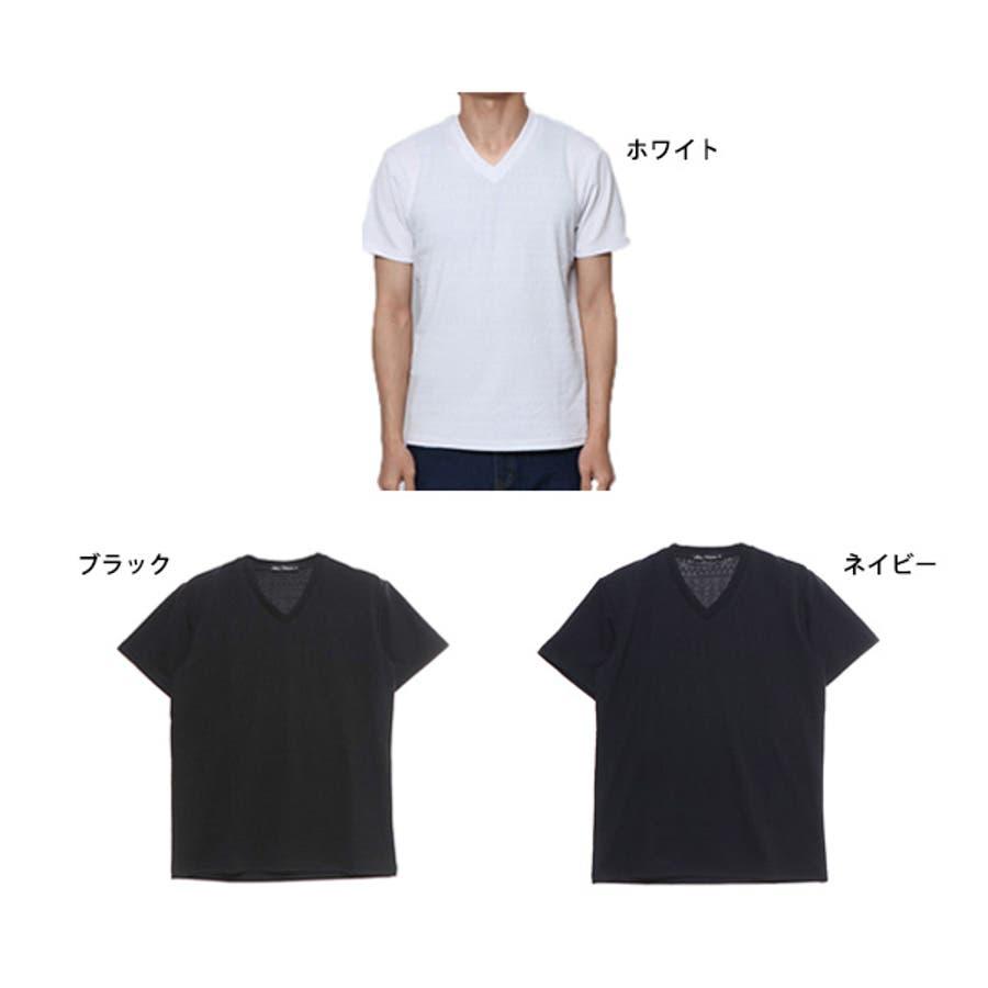 Tシャツ カットソー 半袖 Vネック 半袖Tシャツ オルテガ柄 ジャガード トップス ブラック ネイビー ホワイト 夏先行 2