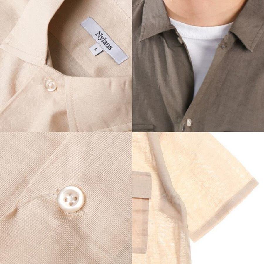 シャツ ワークシャツ 半袖 ビッグシルエット 無地 リネン 綿 コットン カジュアルシャツ トップス メンズ ベージュ グレー カーキ夏先行 3