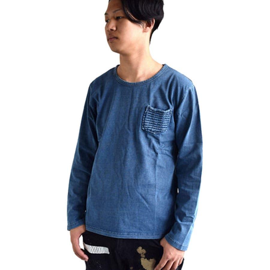 落ち着いた大人の雰囲気 メンズファッション通販カットソー メンズ 長袖 ロンT ロングTシャツ クルーネック インディゴ デニム ポケット ポケットT ブルー ネイビーメンズファッション メンズ 夏 初孫