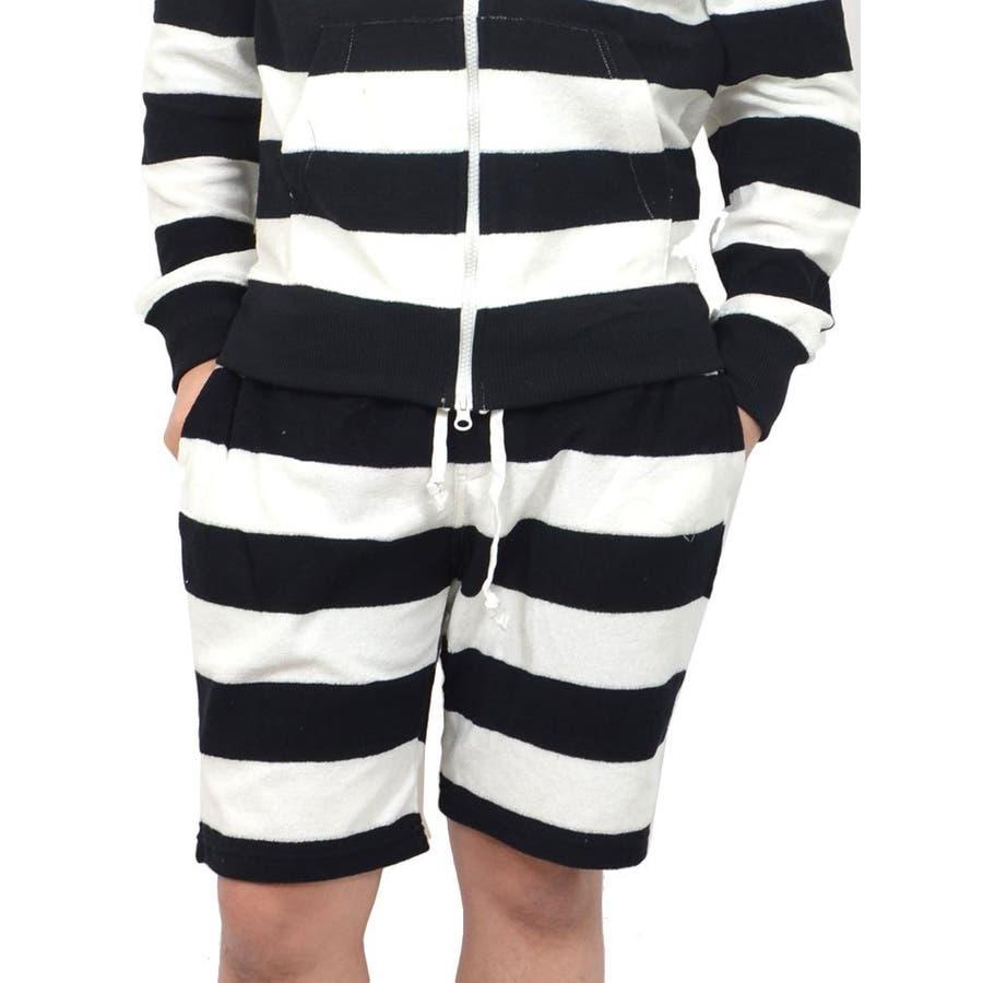 これからの季節リピします メンズファッション通販ハーフパンツ メンズ ショーツ ボーダー ショートパンツ イージーパンツ スウェットパンツ パイル ボーダーショーツ ホワイト ブルーネイビー クレー ブラック 夏 メンズファッション メンズ 夏 爆風