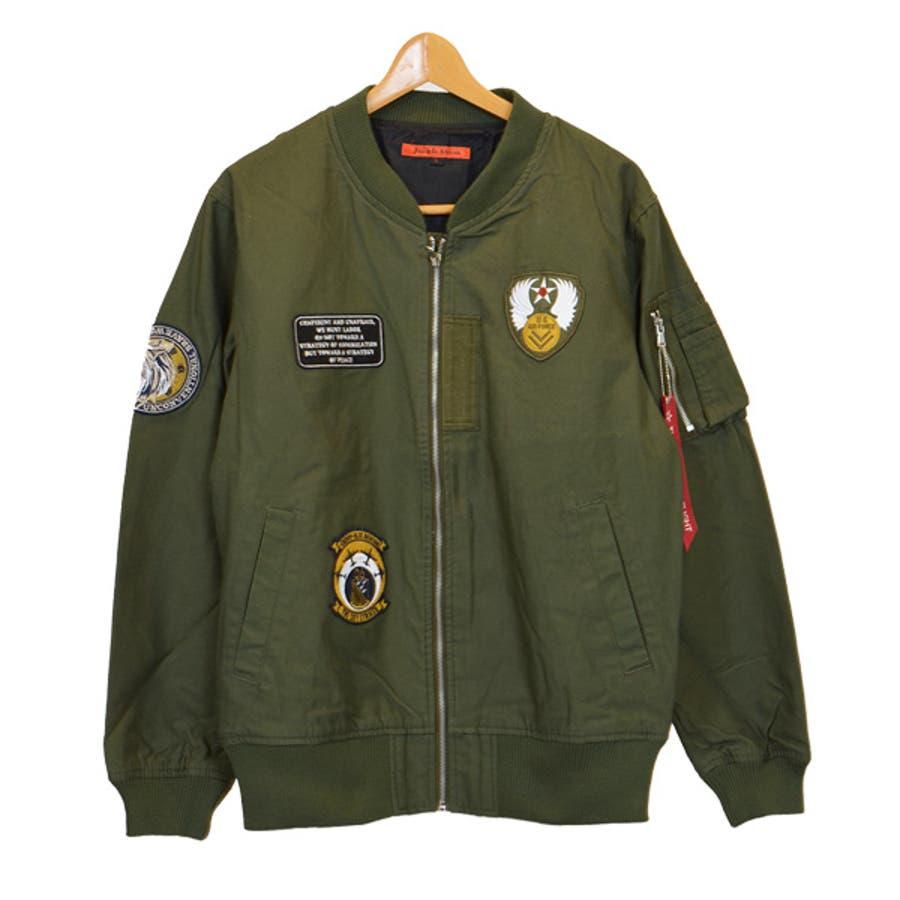 ジャケット ブルゾン ミリタリー MA-1 ミリタリージャケット ワッペン付き ツイル アウター メンズ オリーブ ブラック ベージュ秋冬 6