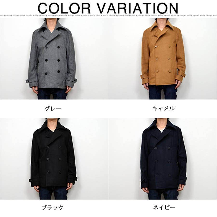 Pコート ピーコート ウールメルトン メンズファッション 秋冬 2