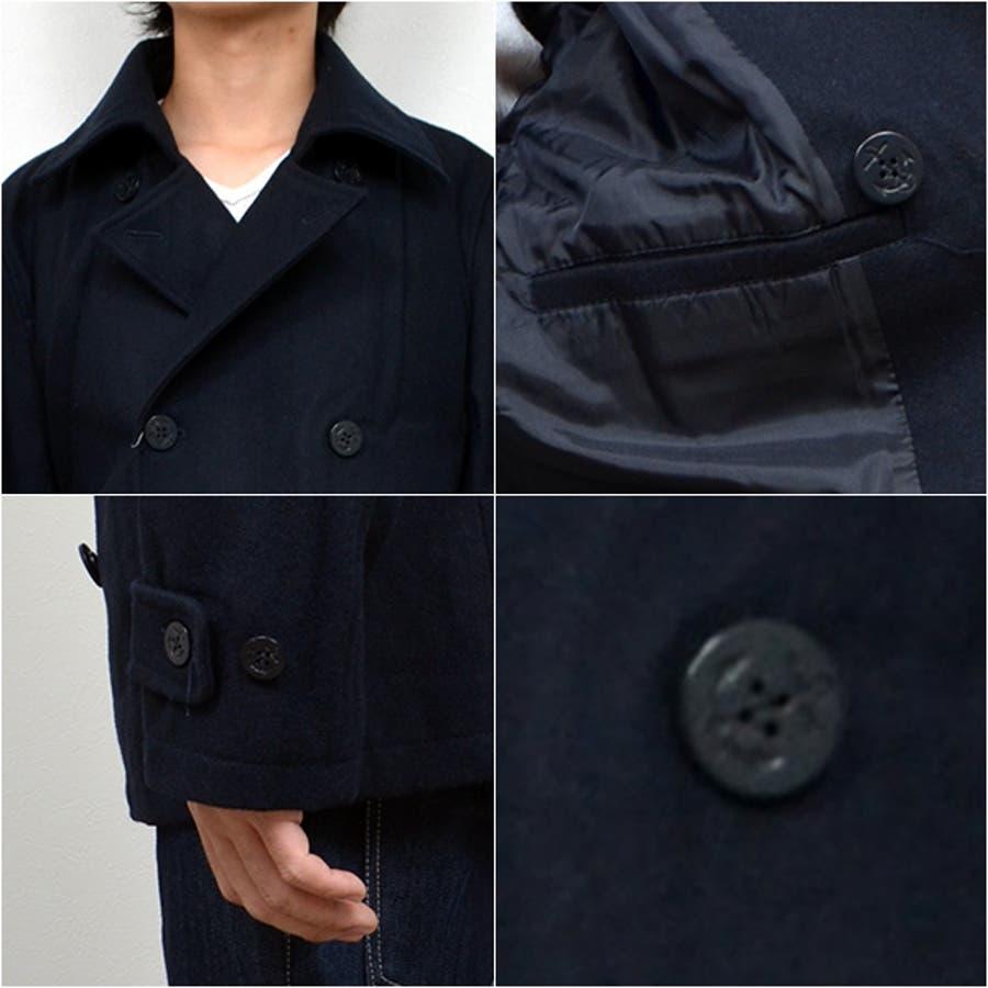 Pコート ピーコート ウールメルトン メンズファッション 秋冬 3