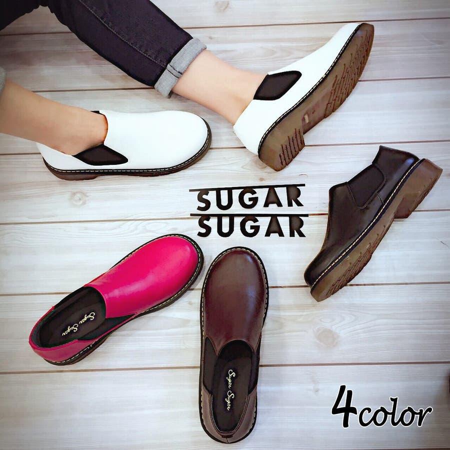 シュガー シュガー Sugar Sugar ...