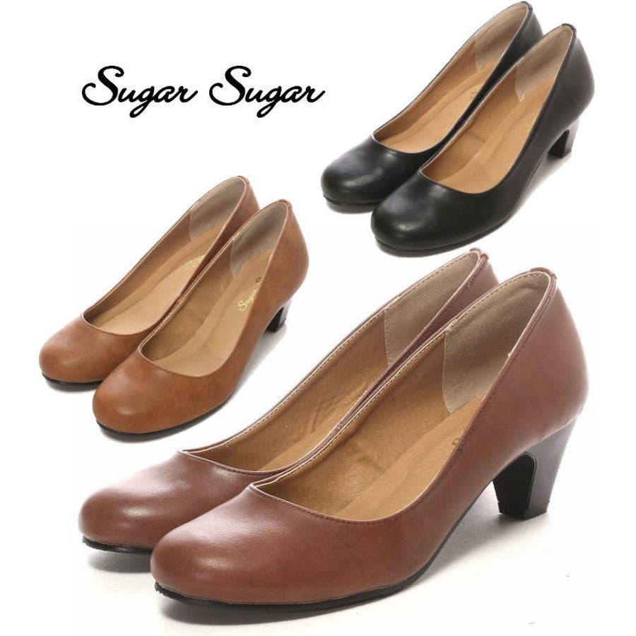 女子のわがまま叶える シュガー シュガー Sugar Sugar プレーンパンプス 剛健