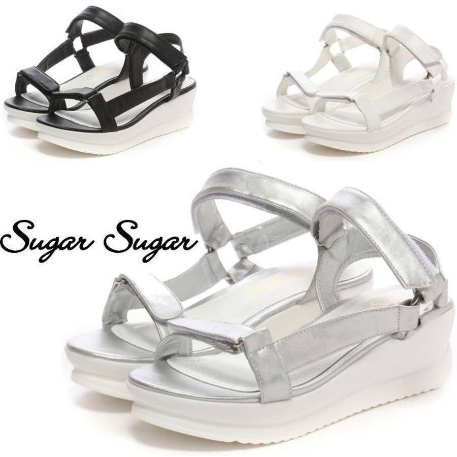 愛されスタイルはこれで決まり シュガー シュガー Sugar Sugar スポーティサンダル 節理