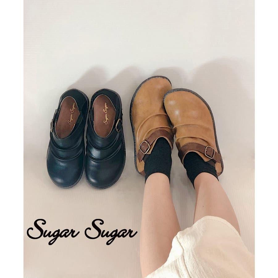 24daf6108afc1 シュガー シュガー Sugar Sugar カジュアルシューズ 品番:SGSS0000616 ...