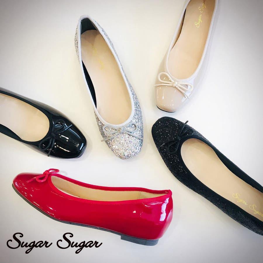 シュガー シュガー Sugar Sugar スクエアトゥバレエシューズ 2