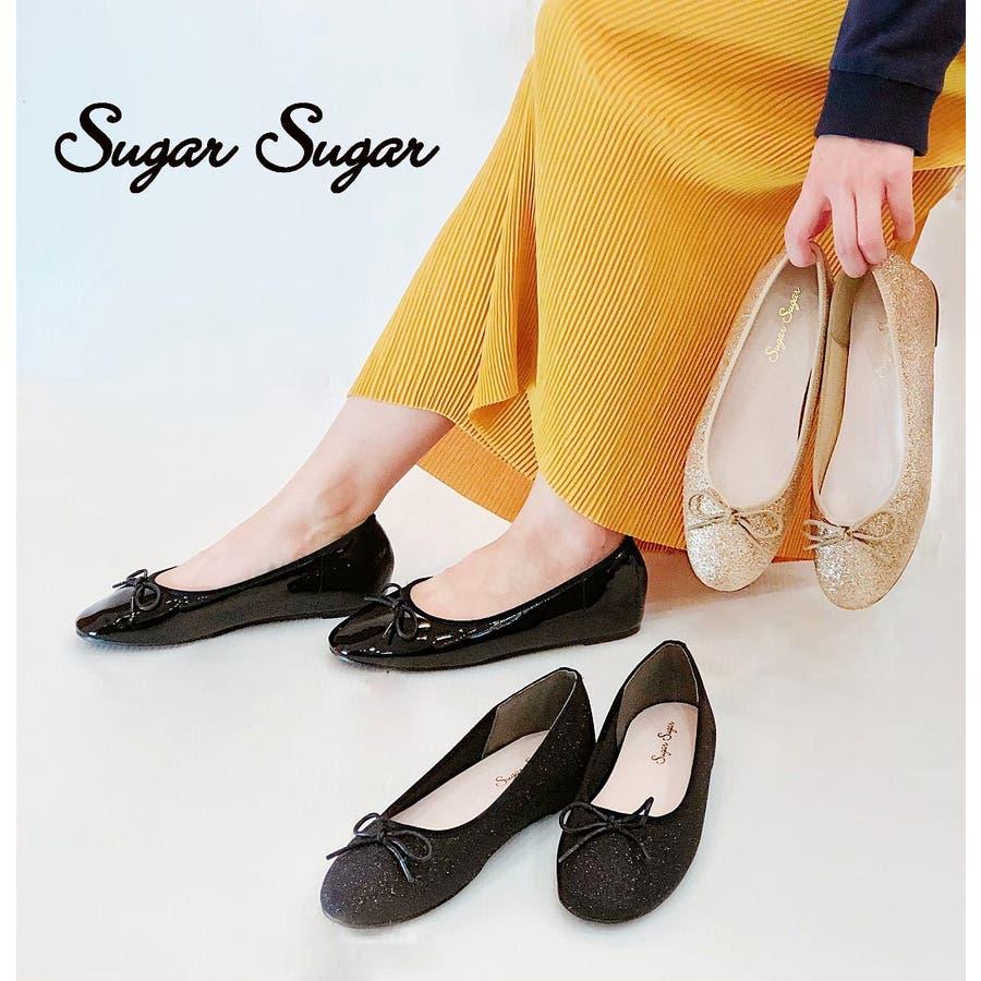 シュガー シュガー Sugar Sugar ラウンドトゥバレエシューズ 1