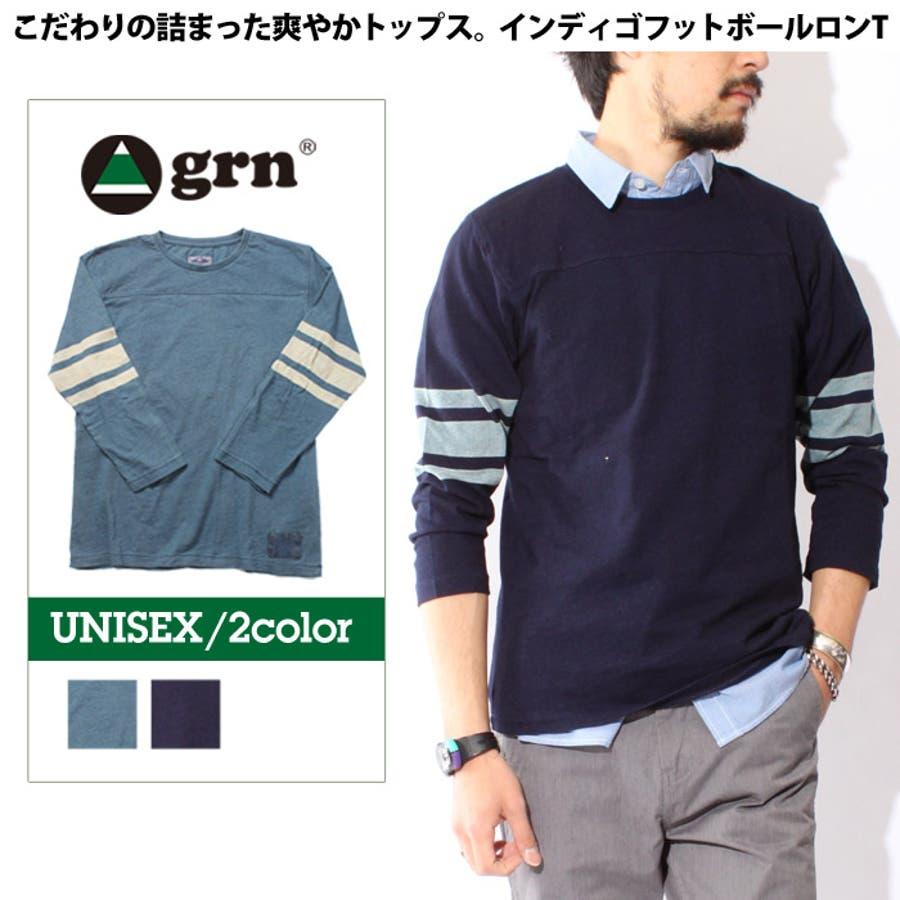 購入して良かったです grn 長袖Tシャツ ロンT ネーム ブルー ロング ユニセックス メンズ リンクコーデ ペアルック アメカジ カジュアルインディゴスラブフットボールTシャツ 4 8新入荷  2016SP 爆弾