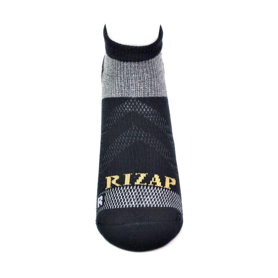 【RIZAP】(3足組)スポーツソックス クロベースロゴSN3P 26−28cm  5
