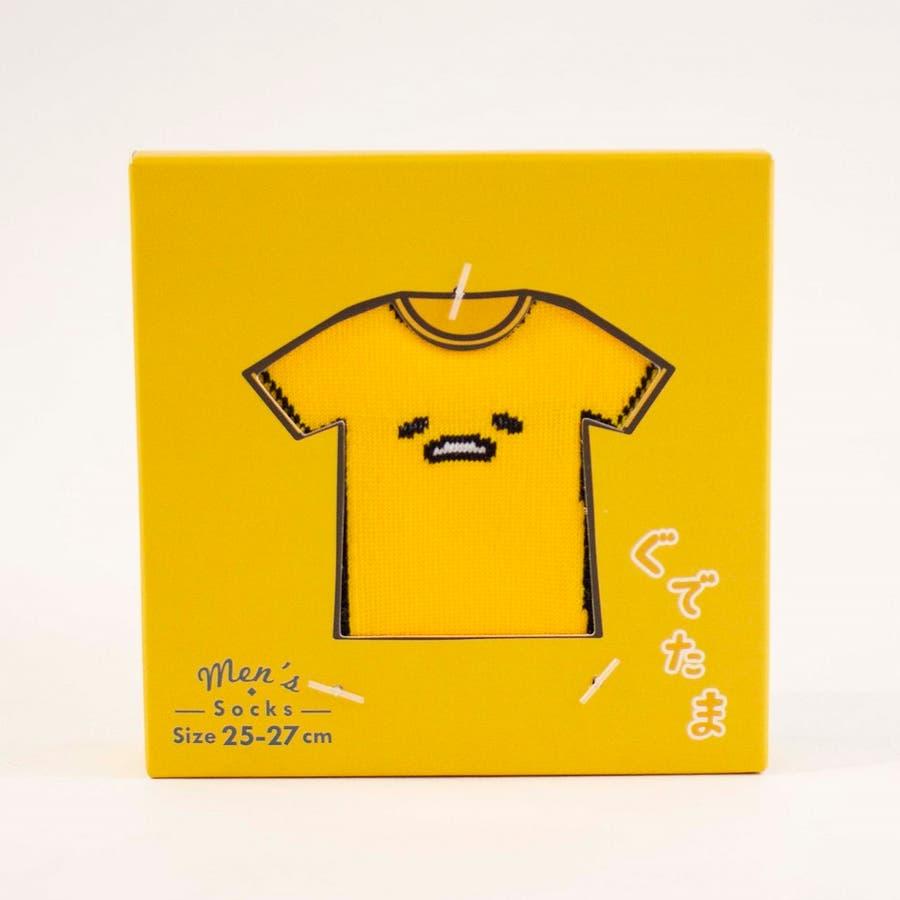 【サンリオ】ぐでたまソックス Tシャツ  4