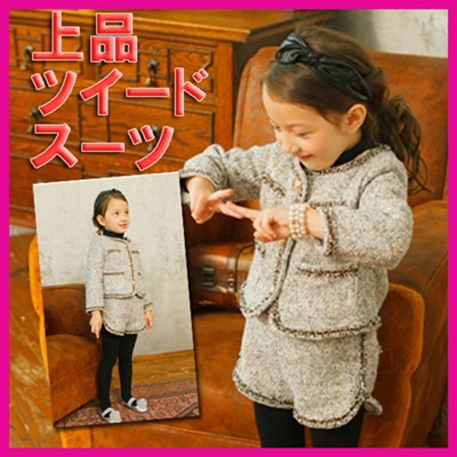 コーデをアップデート 韓国子供服 女の子 子供服 上下セット リージェルパンツセット 80cm 90cm 100cm 110cm 120cm 130cm140cm発表会  ランキング入賞 忽然