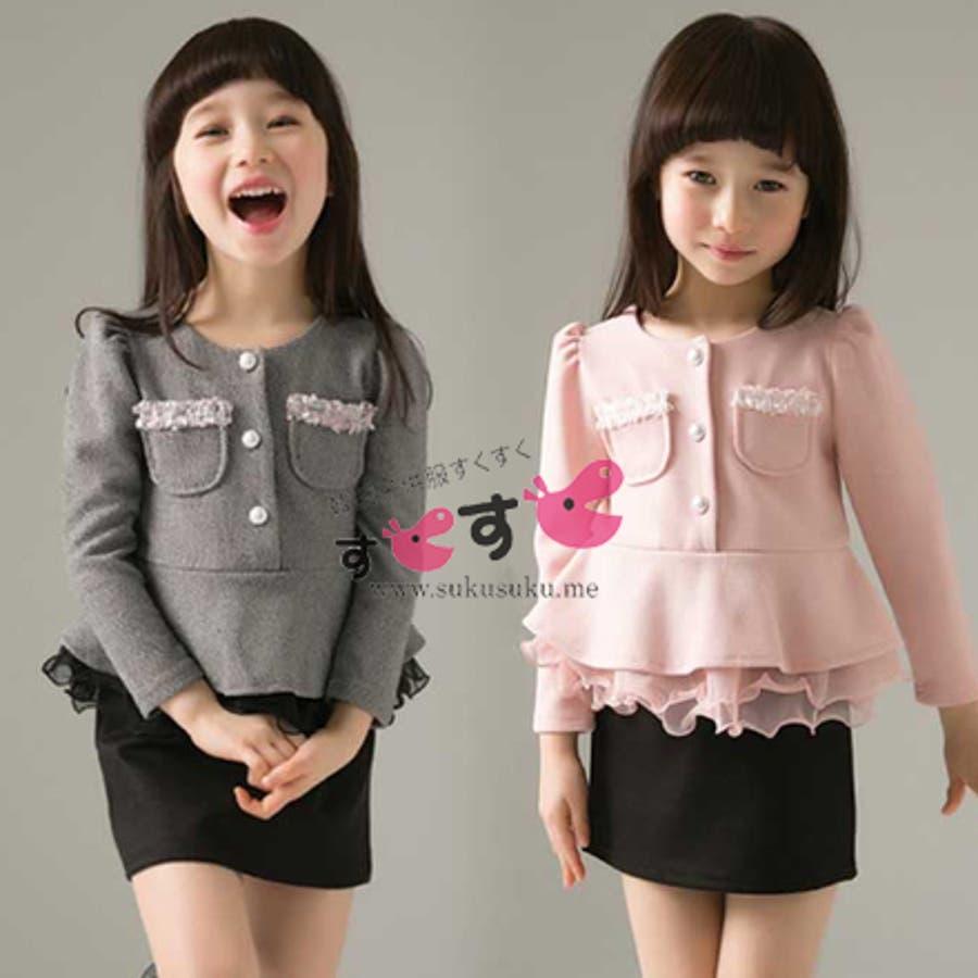 韓国子供服 ペプラムワンピース(2色)グレー、ピンク90cm/100cm/