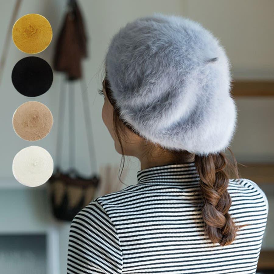 帽子 ECA12-018 アンゴラベレー レディース 秋冬 ベレー帽 シンプル ブラック グレー ベージュ 女性用 カジュアル 可愛いチョボ付き アンゴ 1
