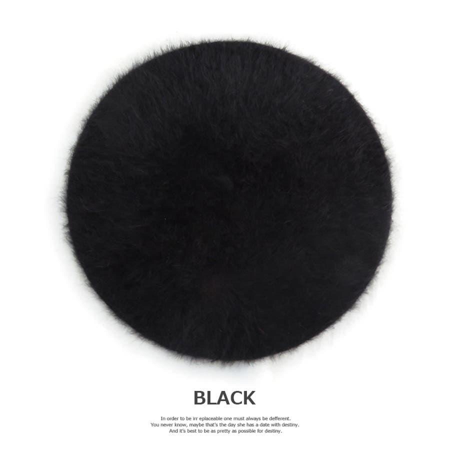 帽子 ECA12-018 アンゴラベレー レディース 秋冬 ベレー帽 シンプル ブラック グレー ベージュ 女性用 カジュアル 可愛いチョボ付き アンゴ 5
