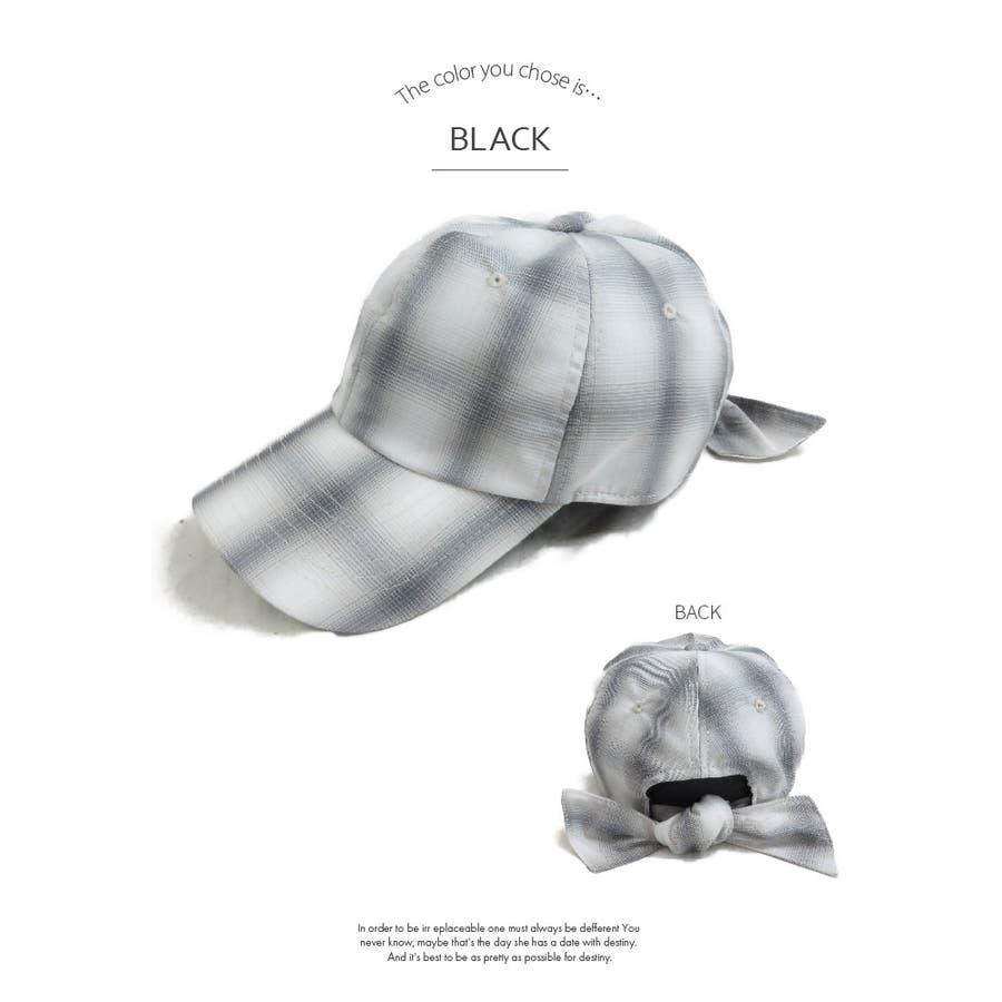 キャップ 帽子 レディース 春夏 UVカット オンブレチェックバックリボン VS3-100 2