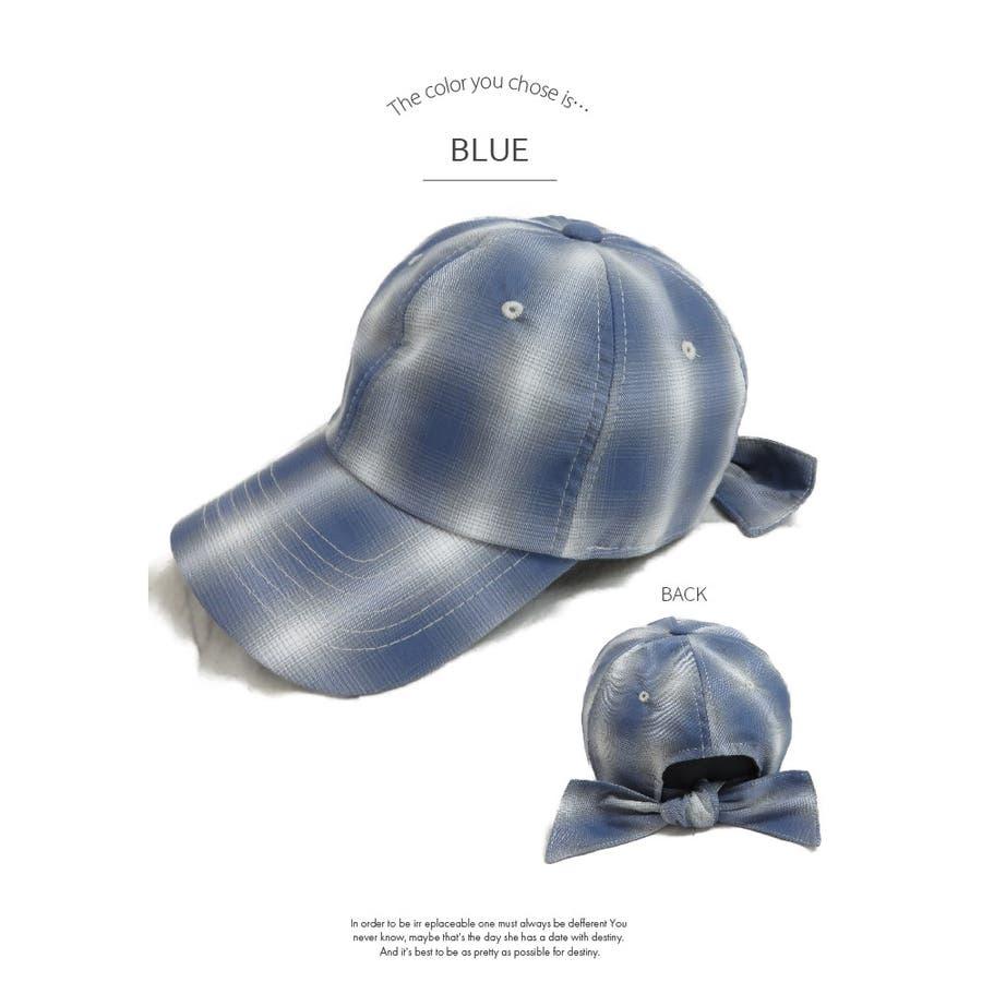 キャップ 帽子 レディース 春夏 UVカット オンブレチェックバックリボン VS3-100 3