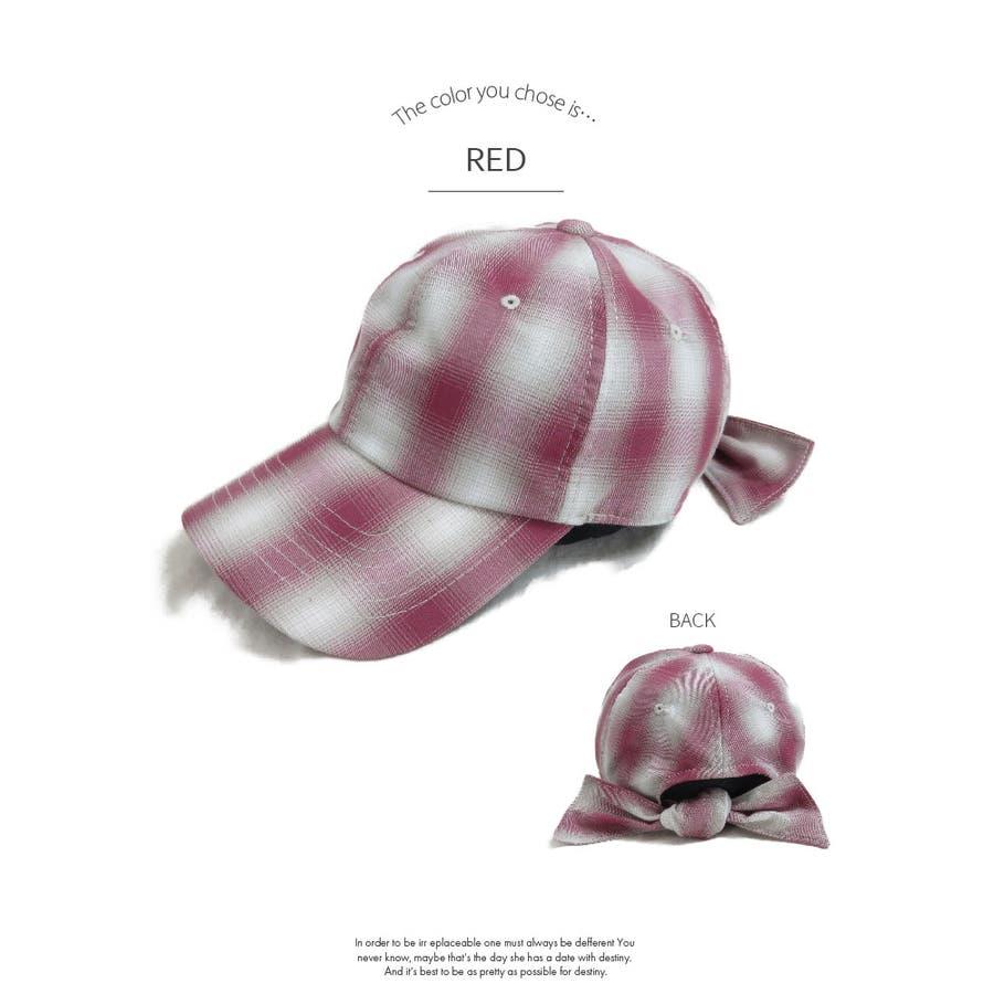 キャップ 帽子 レディース 春夏 UVカット オンブレチェックバックリボン VS3-100 4