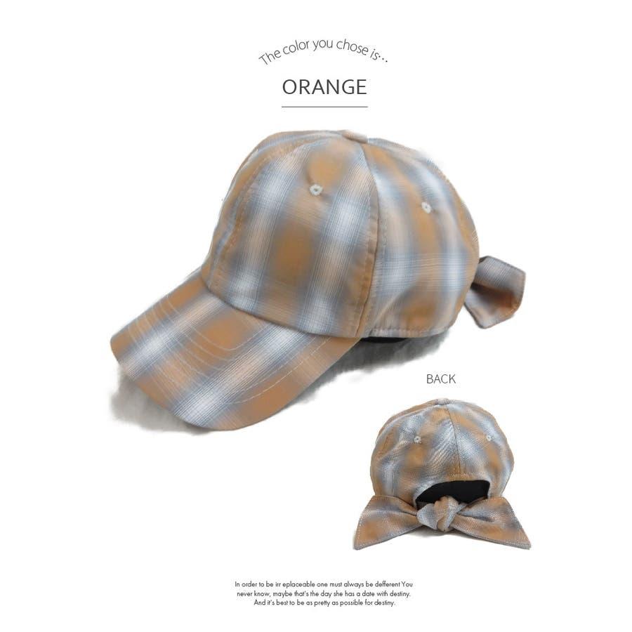キャップ 帽子 レディース 春夏 UVカット オンブレチェックバックリボン VS3-100 5