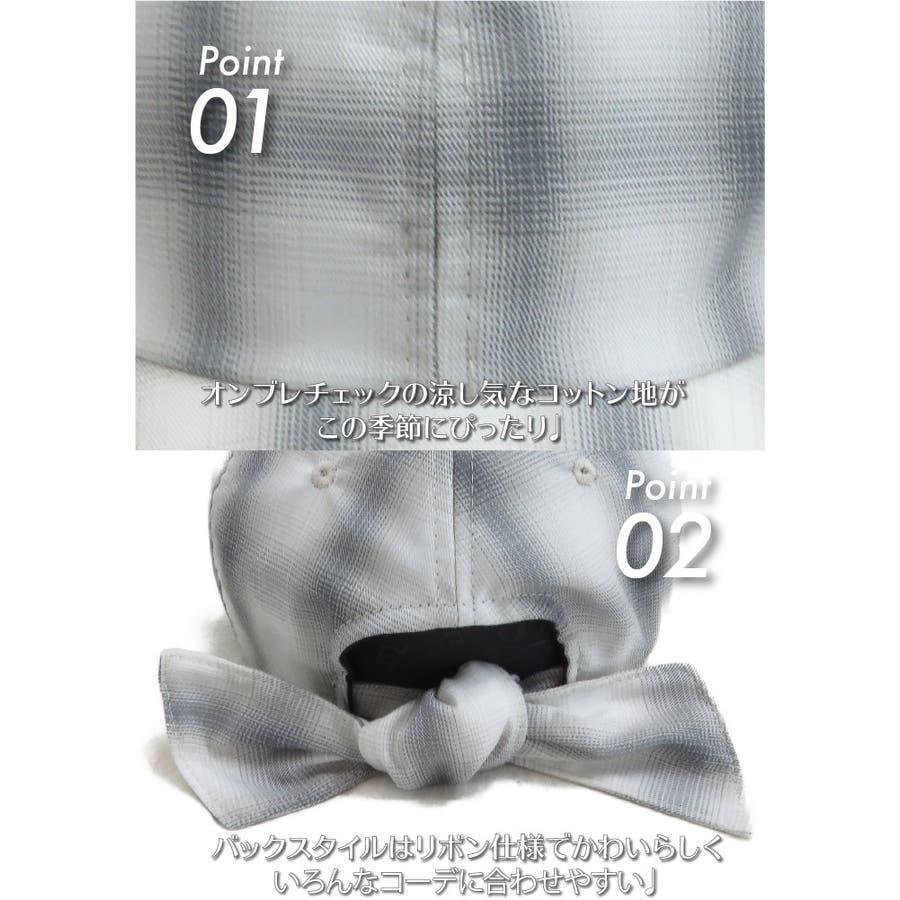 キャップ 帽子 レディース 春夏 UVカット オンブレチェックバックリボン VS3-100 6