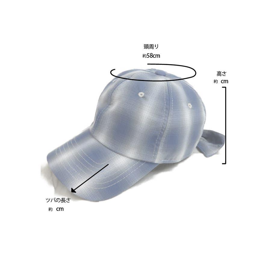 キャップ 帽子 レディース 春夏 UVカット オンブレチェックバックリボン VS3-100 7