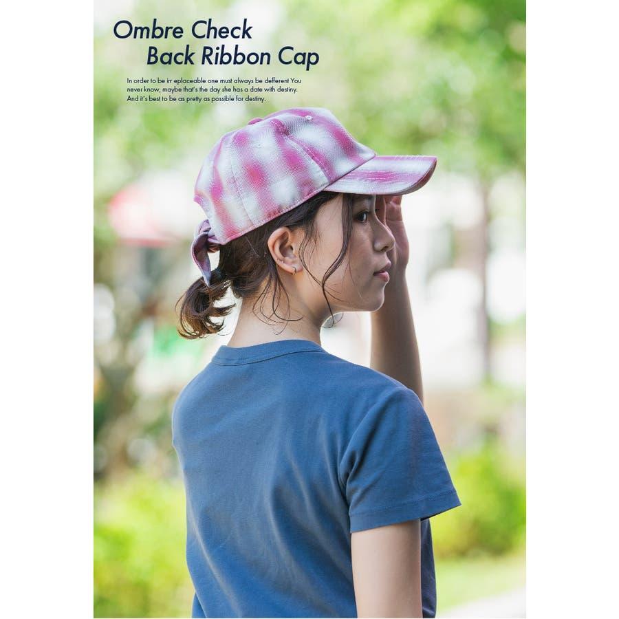 キャップ 帽子 レディース 春夏 UVカット オンブレチェックバックリボン VS3-100 9