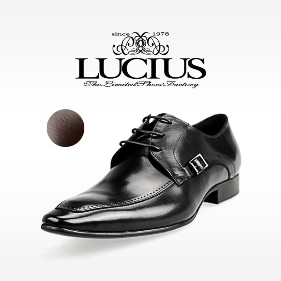 本革 革靴 ビジネスシューズ 本革 メンズ レースアップ A236,129 ブランド LUCIUS 結婚