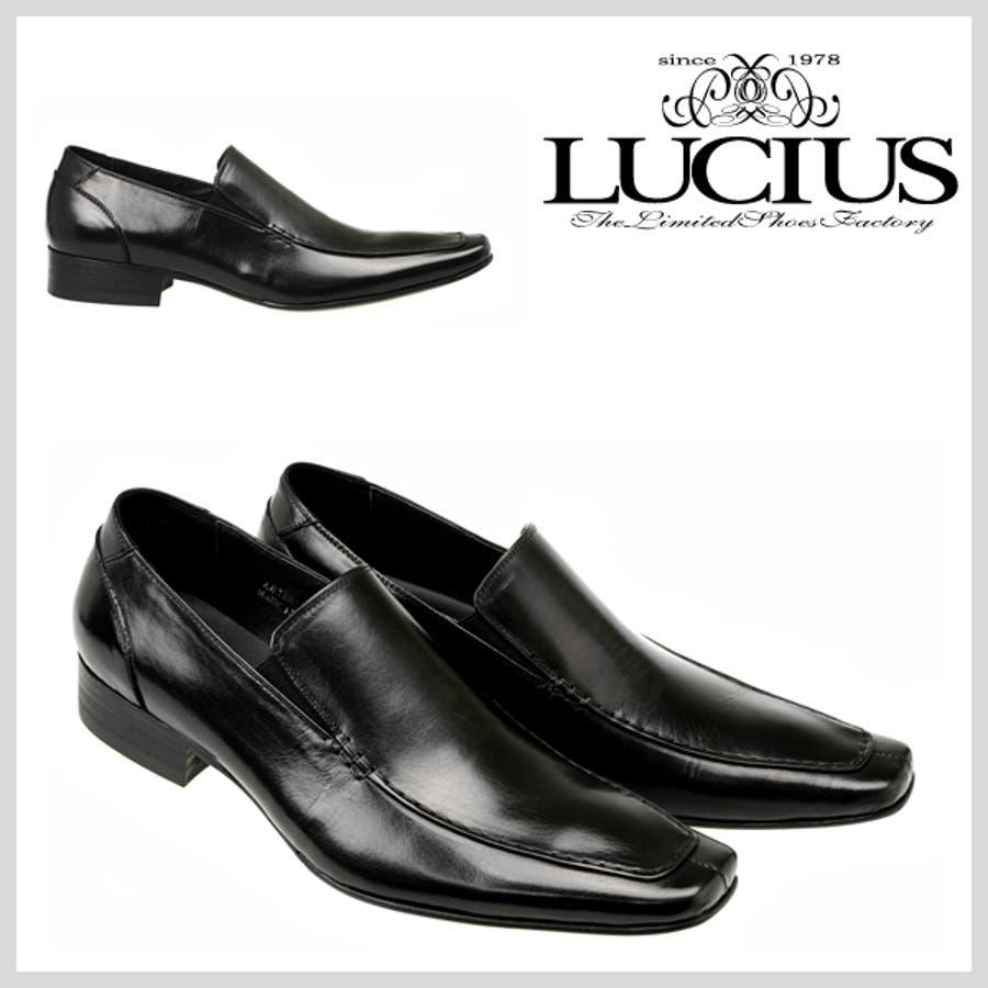 革靴 本革 本革スリッポン ビジネスシューズ ドレスシューズ ab128,53 ブラック ブランド LUCIUS