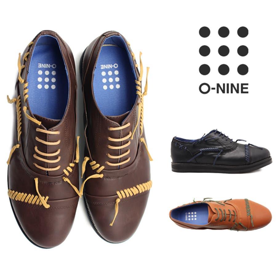 【アウトレット】カジュアルシューズ メンズ 靴 メンズ レースアップ メンズ【O,NINE[