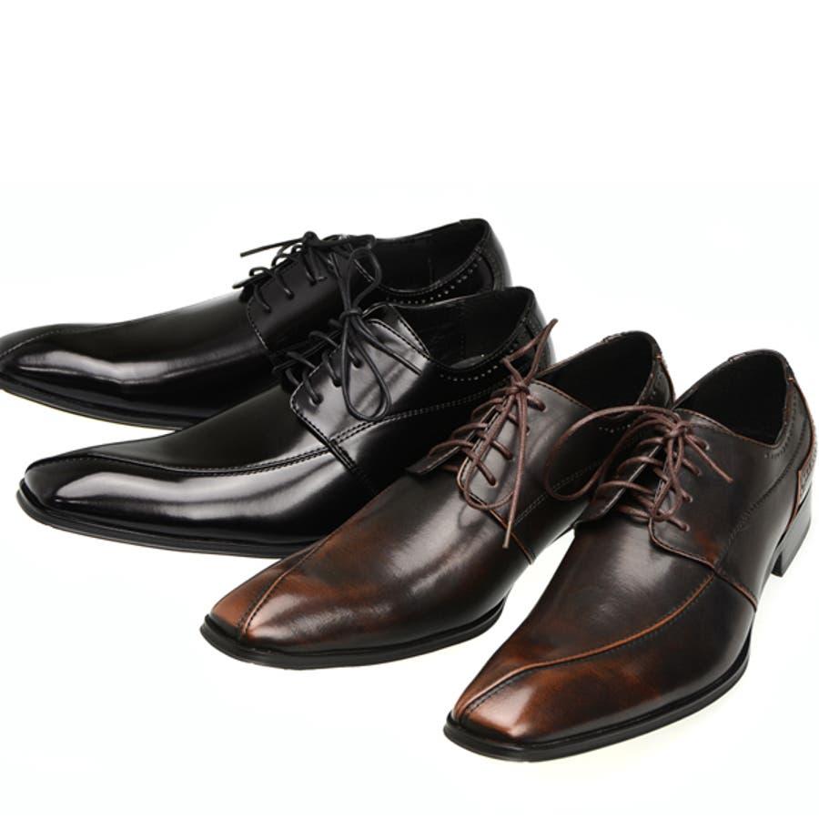 【アウトレット】レースアップビジネスシューズ BORSE MOGAN BPT153,8 ロングノーズ 紳士靴 メンズ