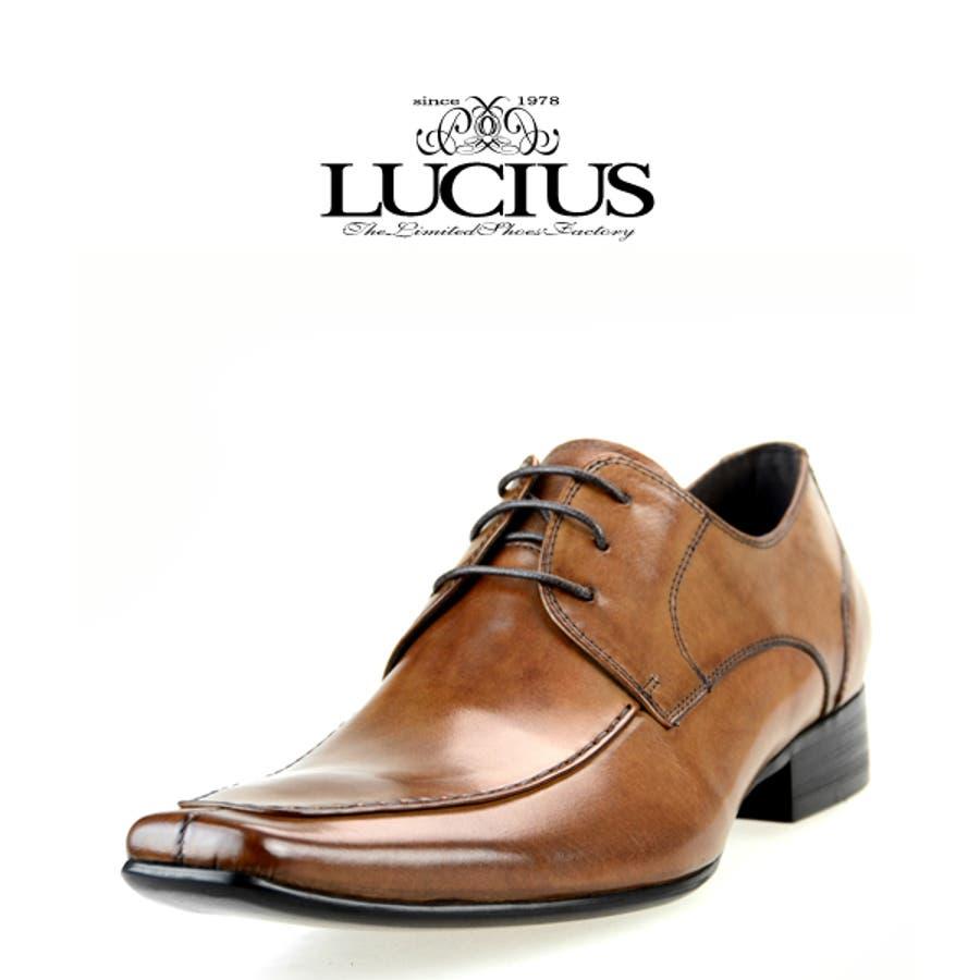 革靴 本革 メンズ ビジネスシューズ ab128,38 ライトブラウン ブランド LUCIUS メンズ スクエアトゥ