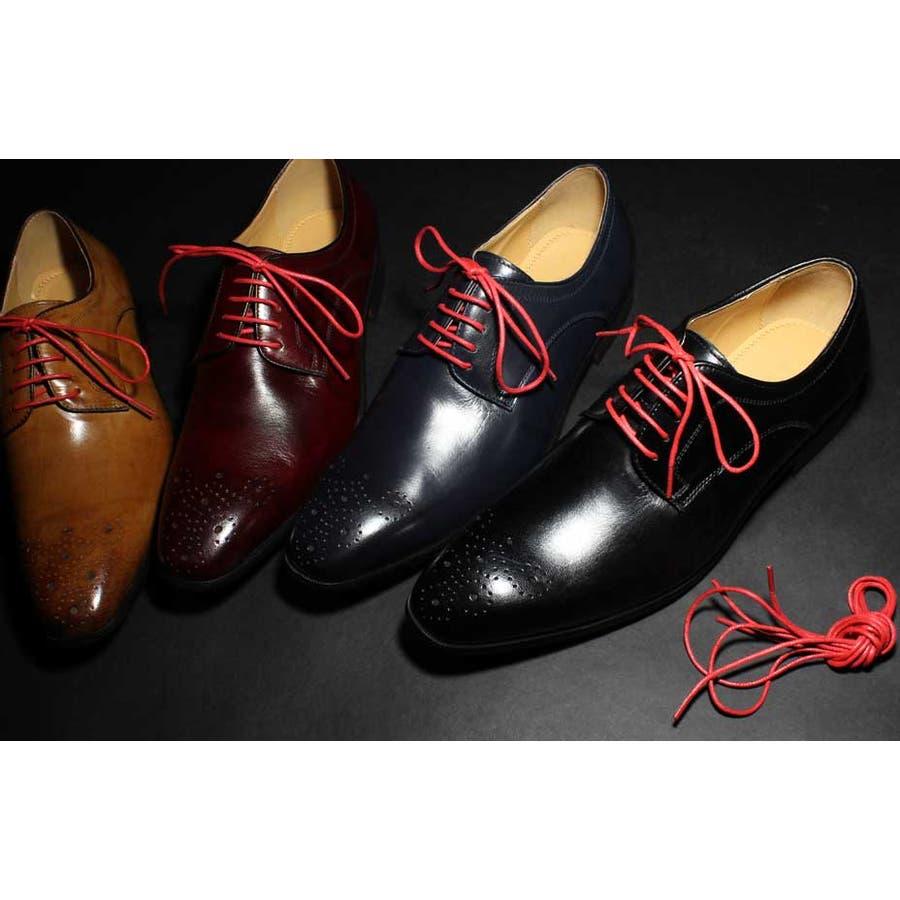 本革 革靴 レザー レースアップシューズ 外羽根 ビジネスシューズ メンズ ロングノーズ プレーントゥ メダリオン