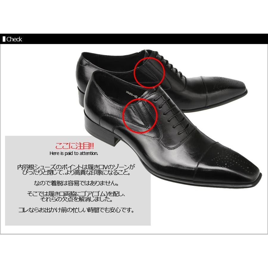 革靴 本革 ビジネスシューズ LUCIUS メンズ 革靴 レザー メダリオン レースアップ ストレートチップ ロングノーズ 本
