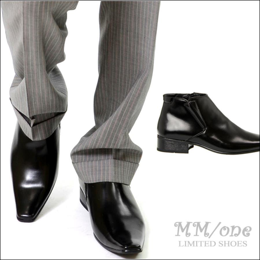 革靴のサイズ調整、どこまでできるの ...