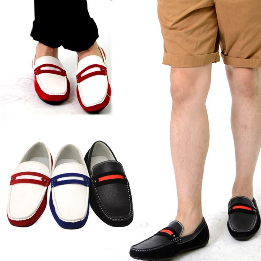 ドライビングシューズ メンズ スリッポン メンズ 靴 メンズ モカシン メンズ カジュアルシューズ メンズ スエード PU 8A141ブラック