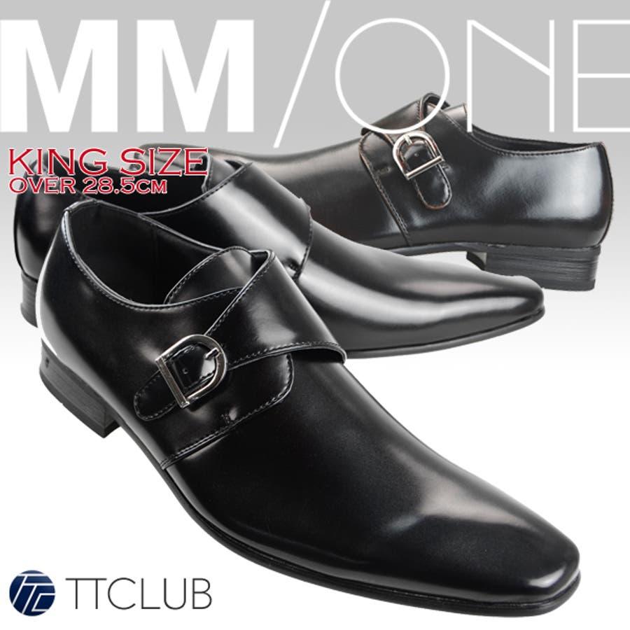 ビジネスシューズ ロングノーズ フェイクレザー メンズ モンクストラップ MM one エムエムワン MPT125,5 ブラック, 黒ダークブラウン  スーツ 紳士靴 ビジネス フォーマルシューズ シューズ メンズ靴 ドレスシューズ 結婚式 新郎 おしゃれ, 靴ビジネス靴 2017