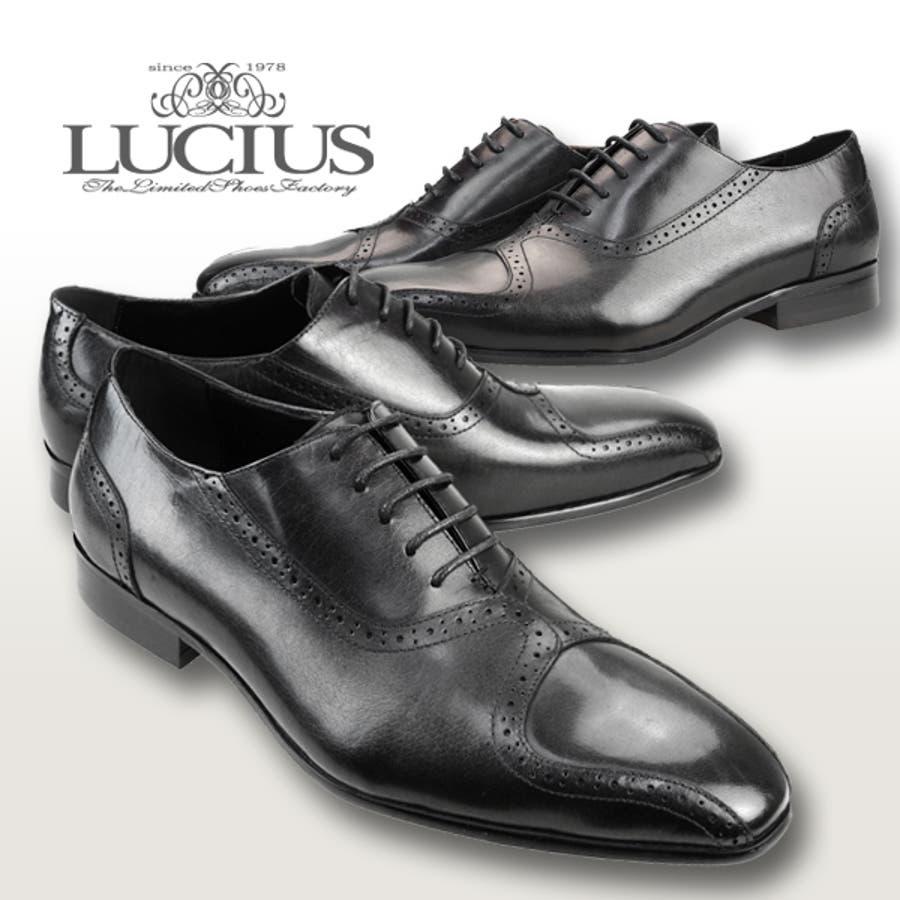 本革 ビジネスシューズ メンズ ロングノーズ ブランド LUCIUS ルシウス 318,9 ブラック 黒 革靴